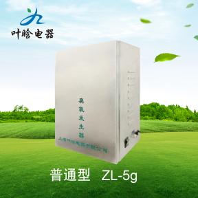 亚博体育网页版机-普通型 ZL-5g