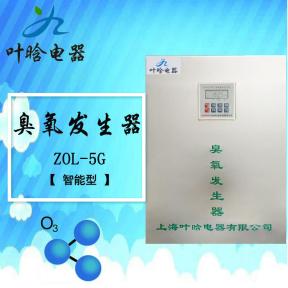 亚博体育网页版机-智能型亚博体育网页版亚博ios下载地址 Z0L-5G